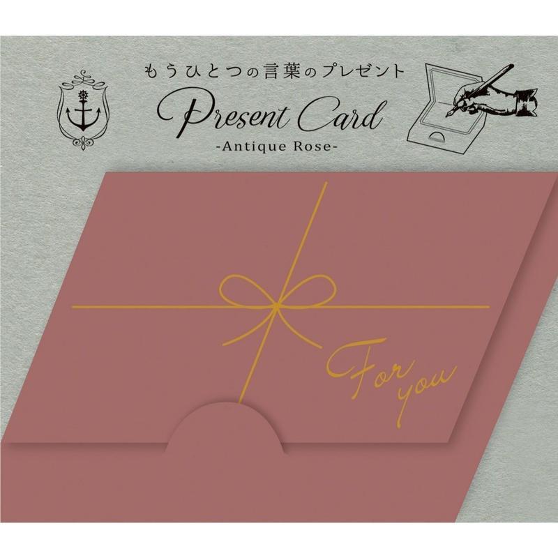 STJC0046 プレゼントカード For you Antique Rose