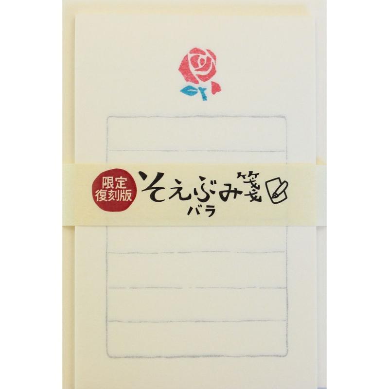 LH160 そえぶみ箋 バラ  EC024
