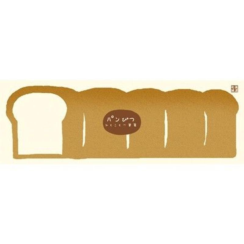 LM93 ひとこと一筆箋 パンぴつ 食パン