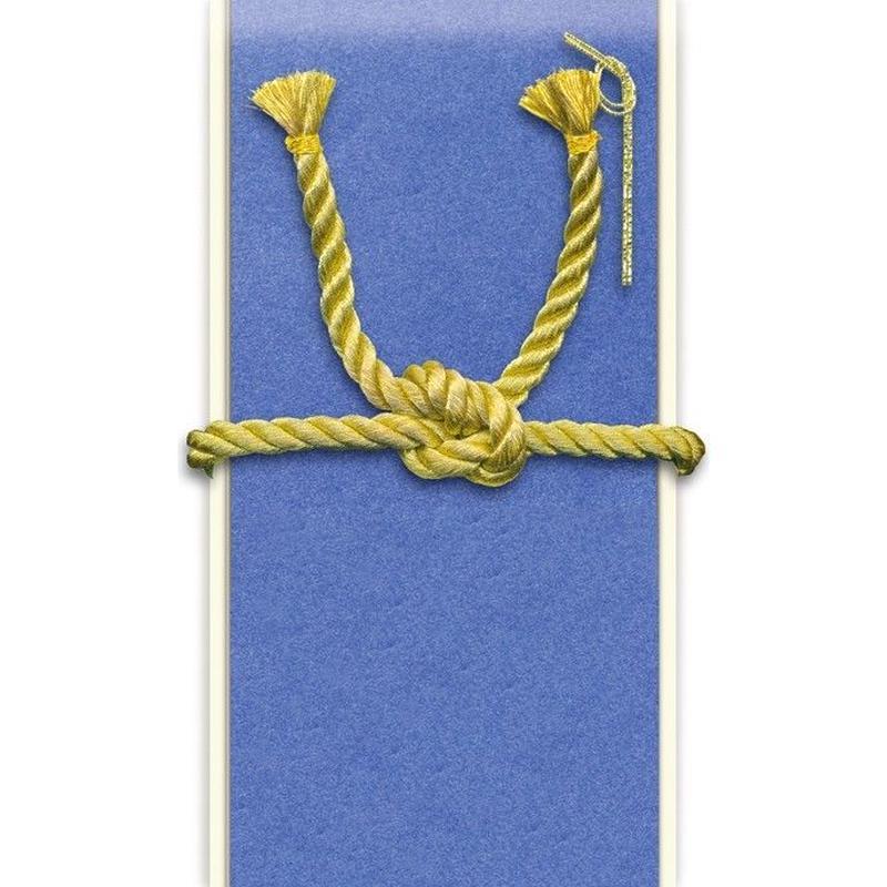 STJV0071  GIFT ENVELOPE blue