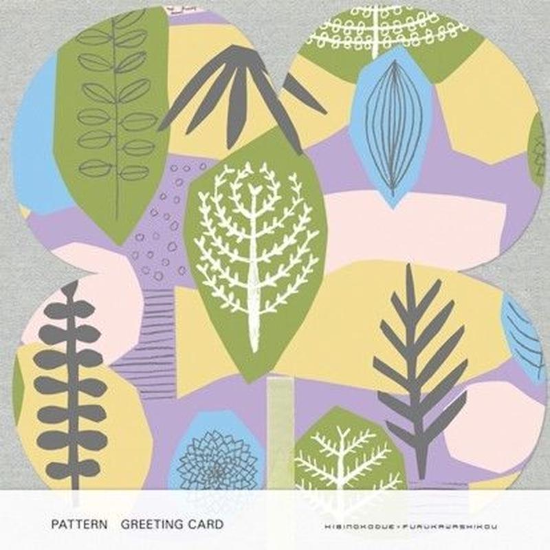 POL089  PATTERN GREETING CARD アオの木々