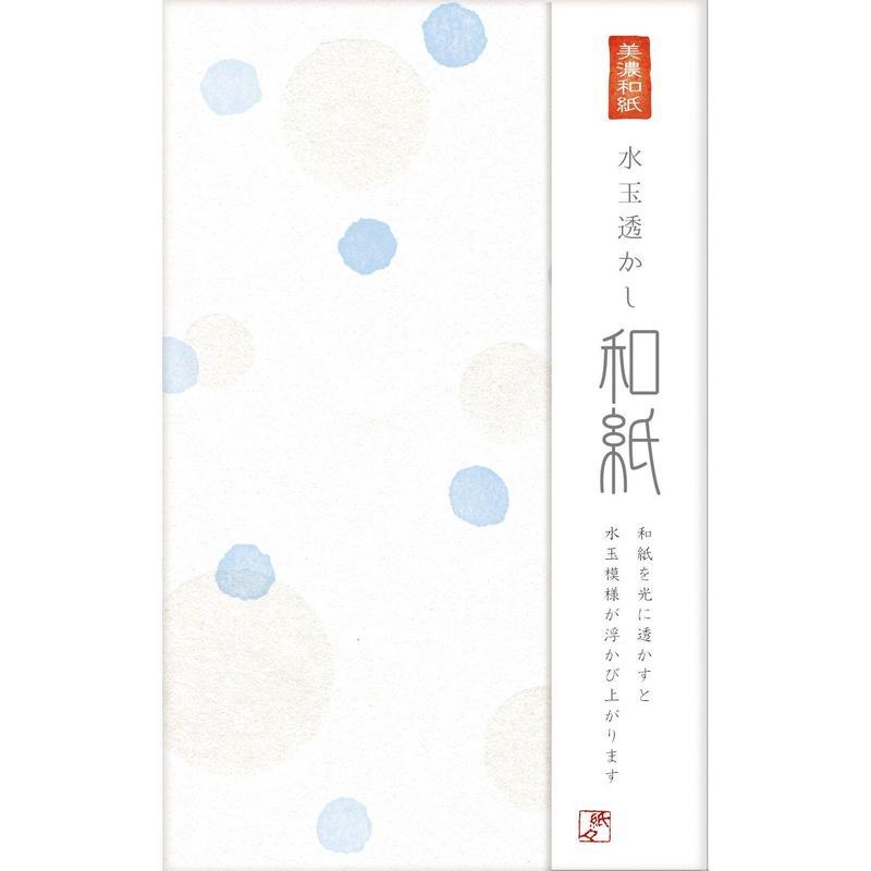 VP135 美濃和紙水玉透かし和紙 ぽち袋 薄空色