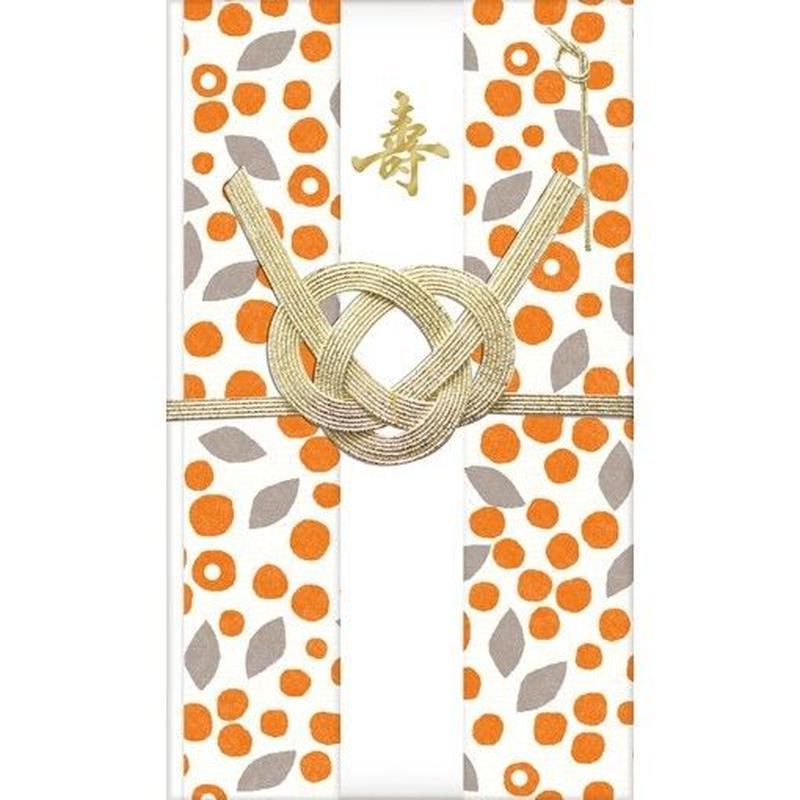 VK142 暮らしを彩る祝儀袋 フラワー/オレンジ
