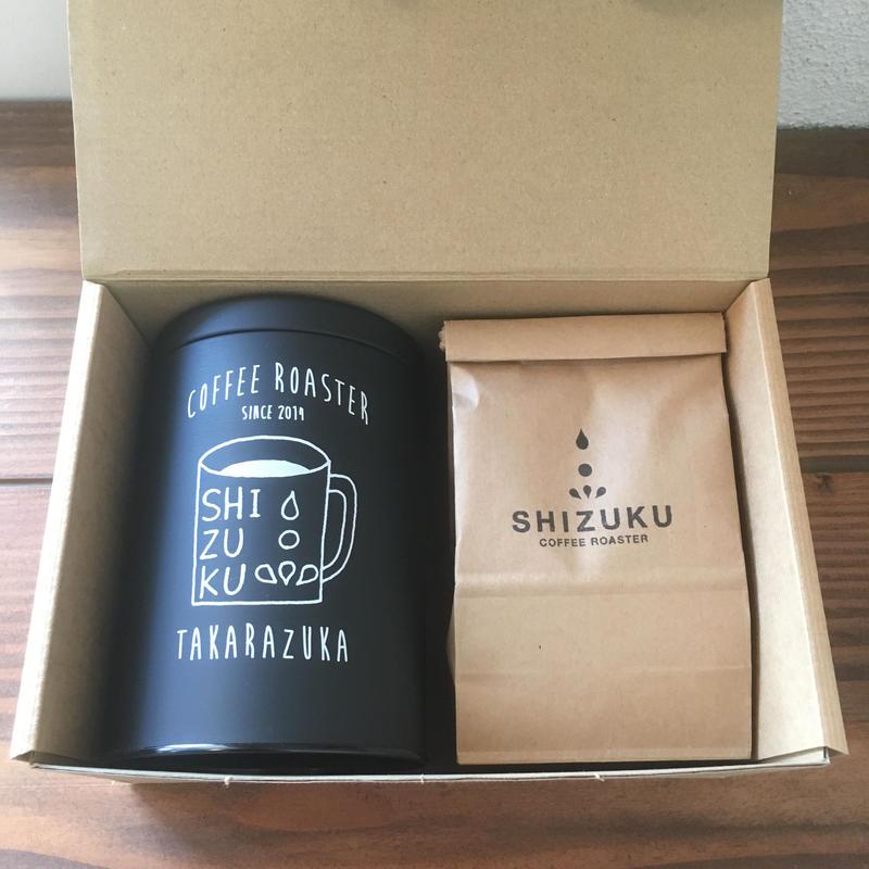 【ギフトセット】しずく缶(キャニスター)とコーヒー詰合せ