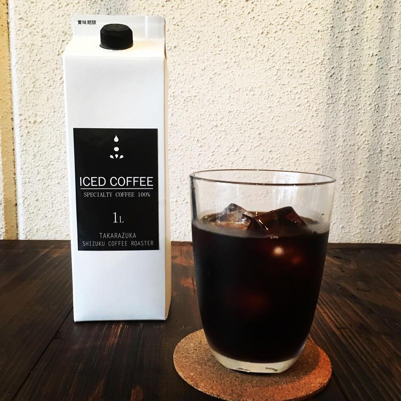 リキッドアイスコーヒー