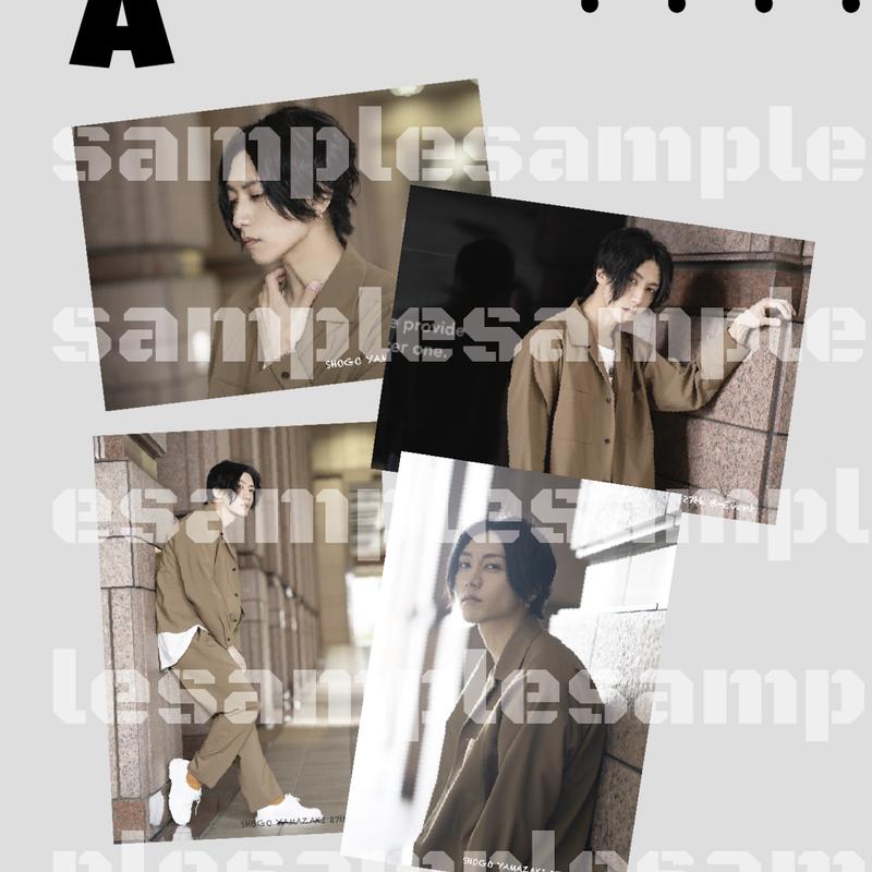 2019山﨑晶吾ブロマイドA(4枚セット)