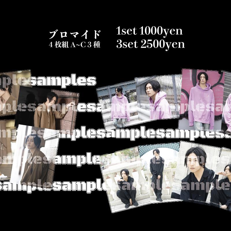 2019山﨑晶吾ブロマイドA~C(4枚セット)3種全部セット