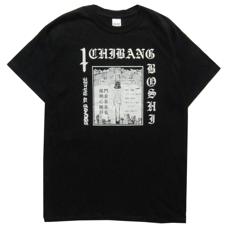 "1CHIBANG BOSHI CREW 1★狂 ""踏絵TEE"" [BLACK]"