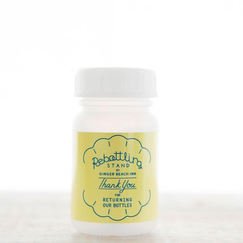 Laundry Soap Rebottling - Refill Small Bottle