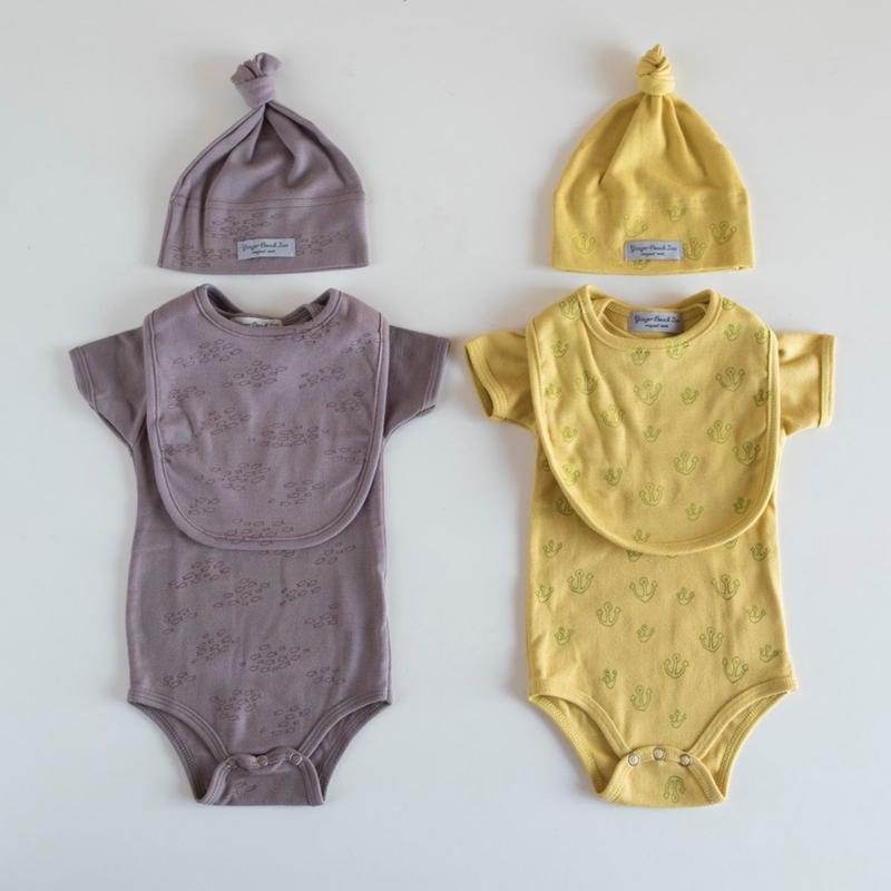 Ocean Bodysuit -Organic Cotton / Original