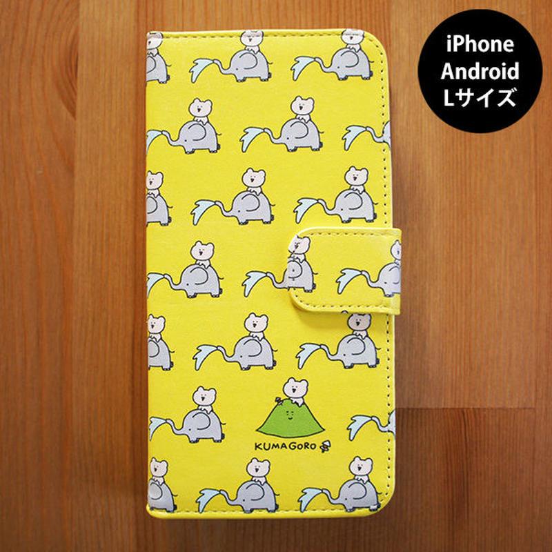 手帳型スマホケース「ぱおぱお」Lサイズ