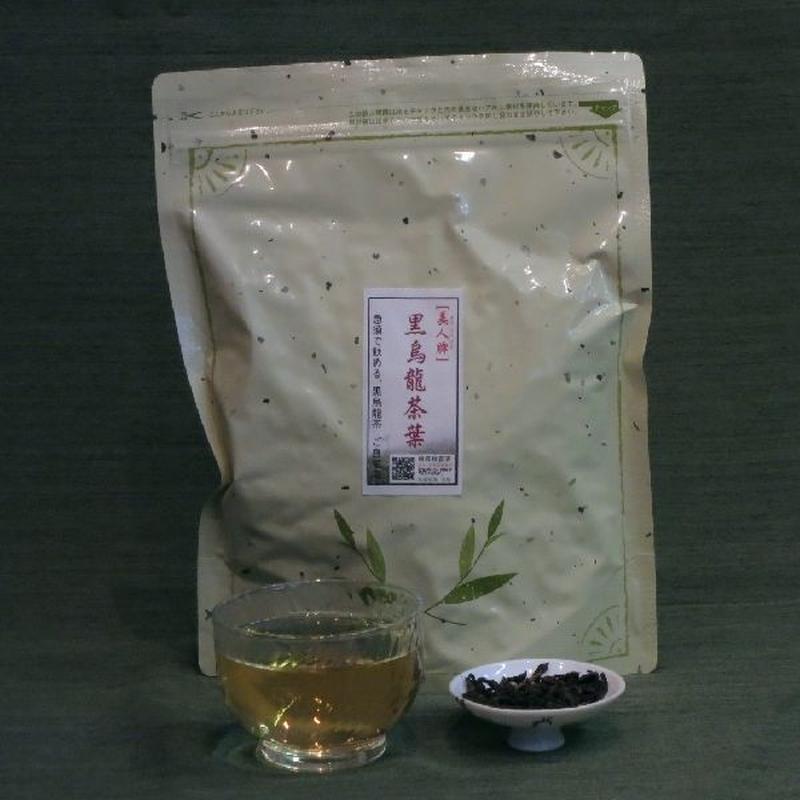黒烏龍茶 リーフ お徳用 300g