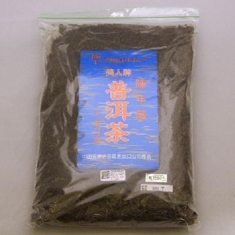 プーアル茶20年発酵 徳用