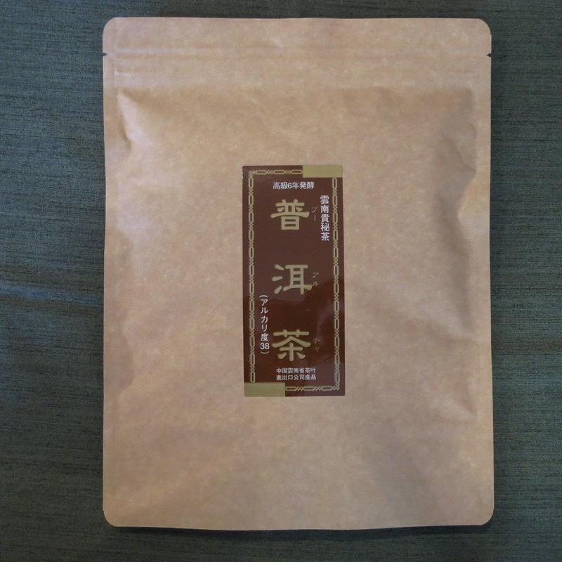 プーアル茶6年醗酵 ティバッグ