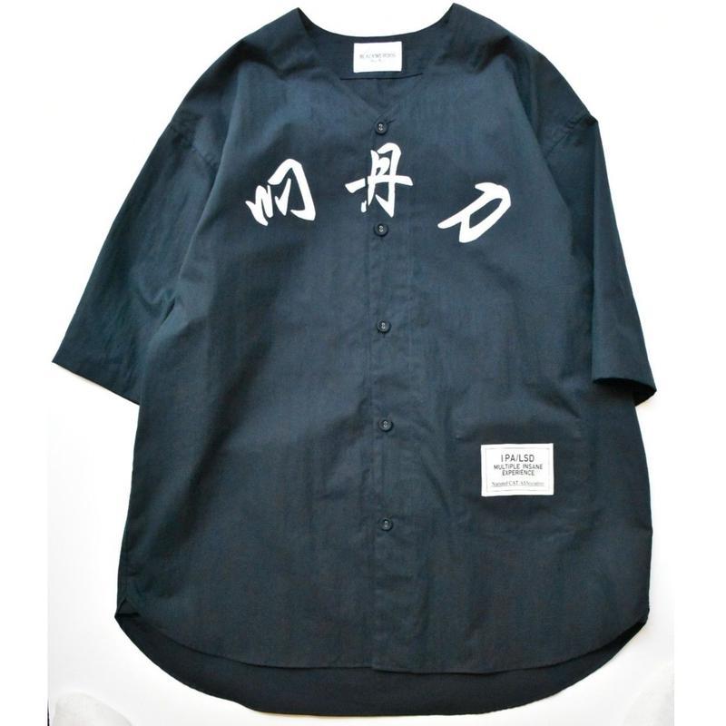Black Weirdos / Baseball Shirt  (D.Navy)