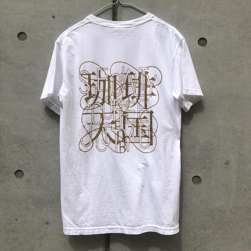 珈琲天国 T-shirts