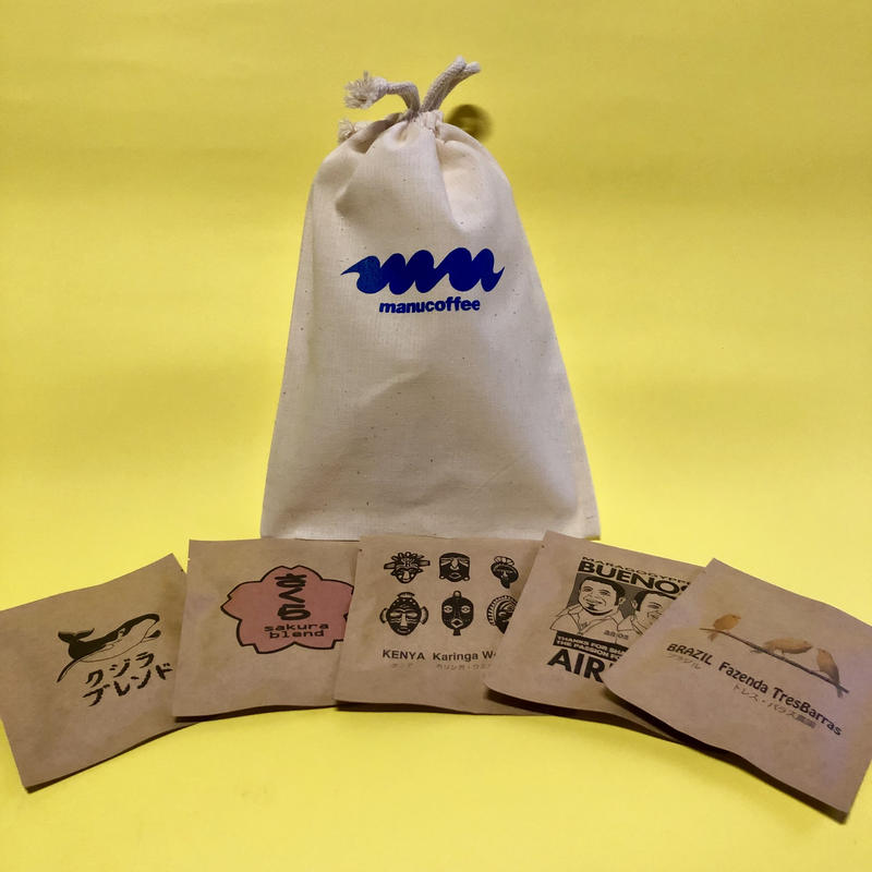 DRIP BAG 5 PAC GIFT SET