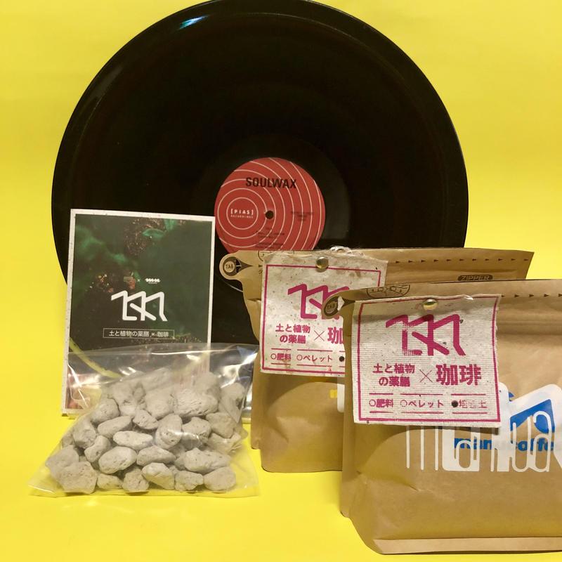 BINAL RECORDS × manucoffee 【レコードボウル & マヌアセット】
