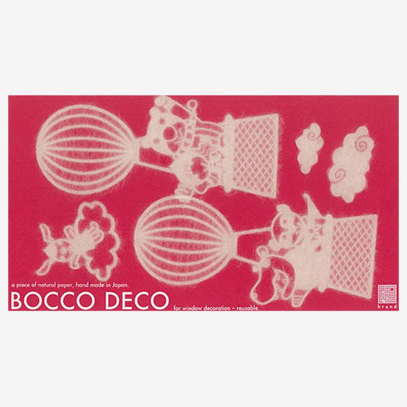 BOCCO DECO  #02 Balloon