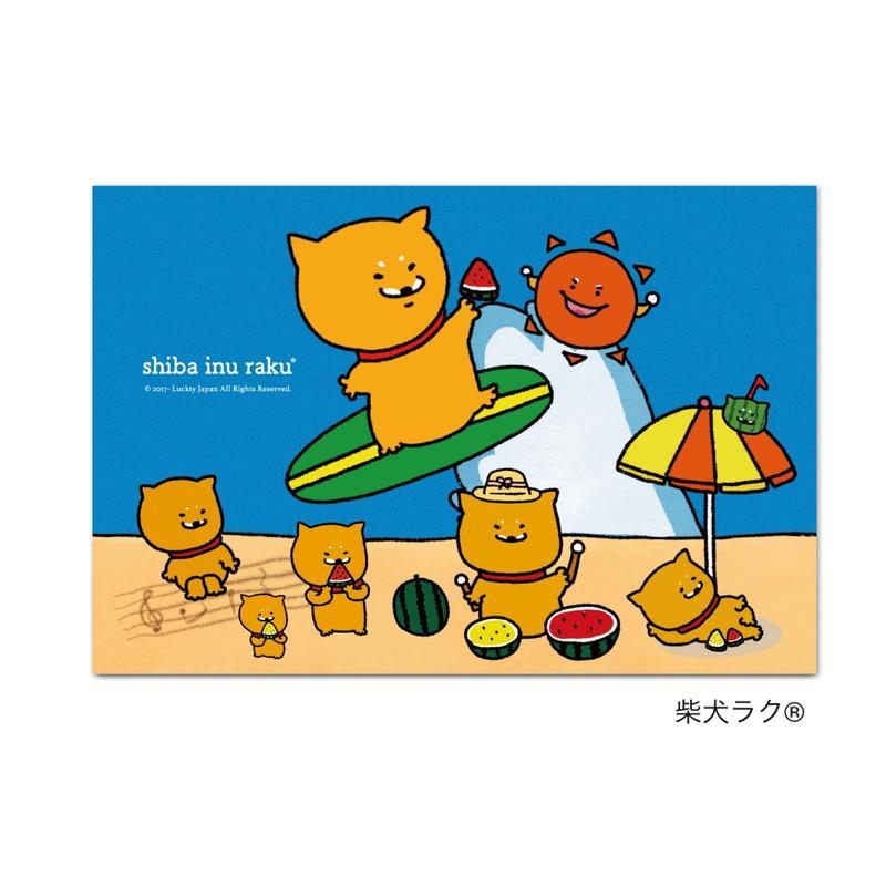 ポストカード【なつやすみ2019】LTJP-0412
