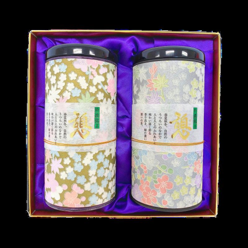 緑茶ギフト【憩】