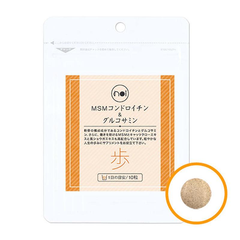 【下旬1個お届け(毎月25日頃)】noi MSM コンドロイチン&グルコサミン 1個 定期購入カート