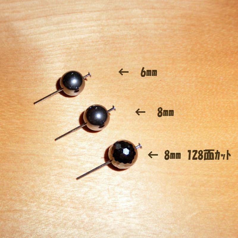テラヘルツビース 6mm  / 多結晶シリコン(ケイ素)純度99.9999% ~