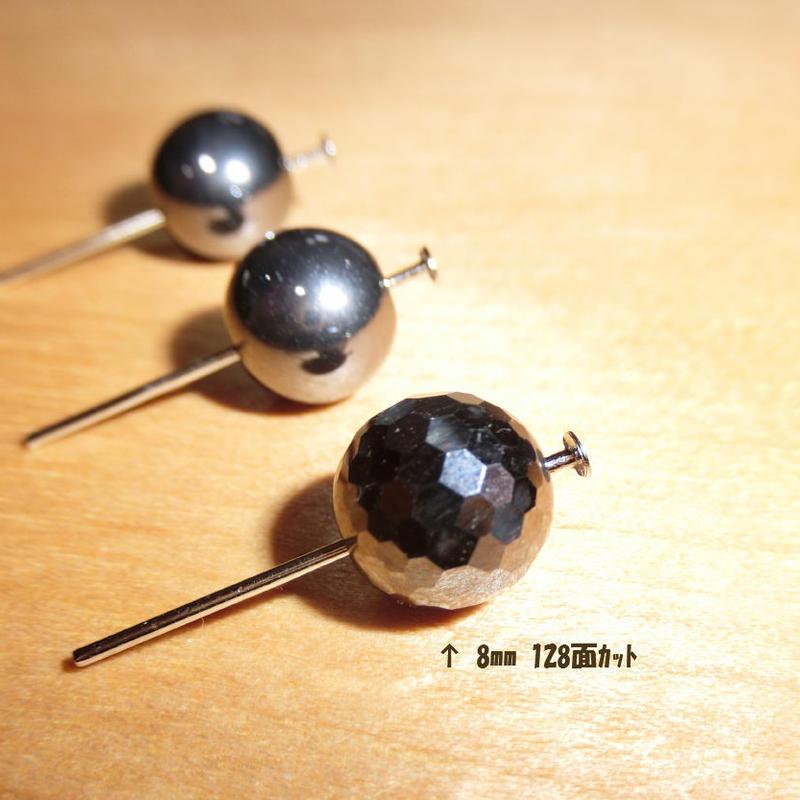テラヘルツビーズ  128面カット 8mm/多結晶シリコン(ケイ素)純度99.9999% -1個