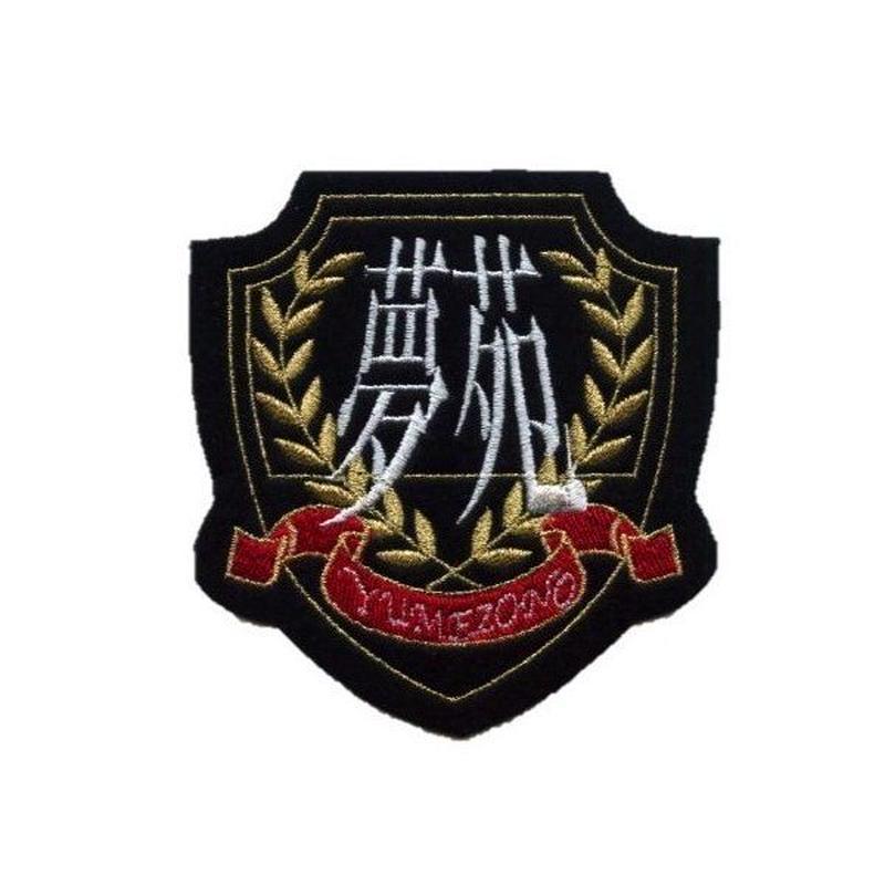 フライングパイレーツ・夢苑女学院校章ワッペン