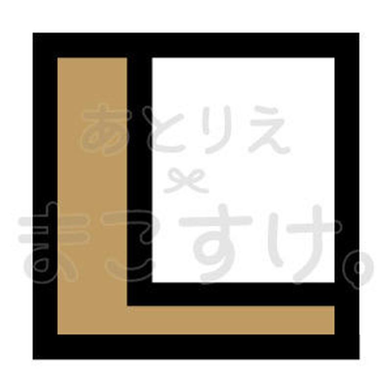 和モダン/色付き/jpg/L