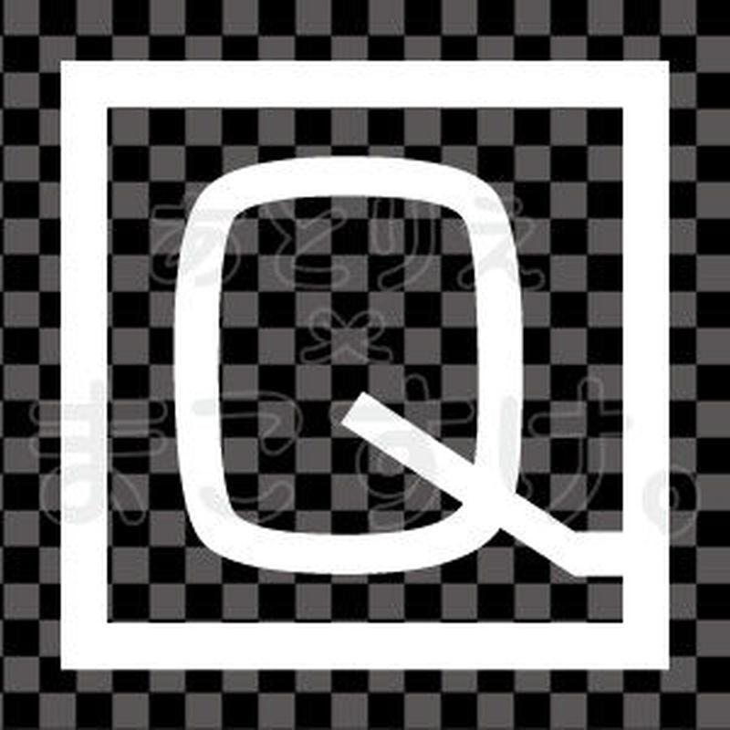 和モダン/白/png/Q