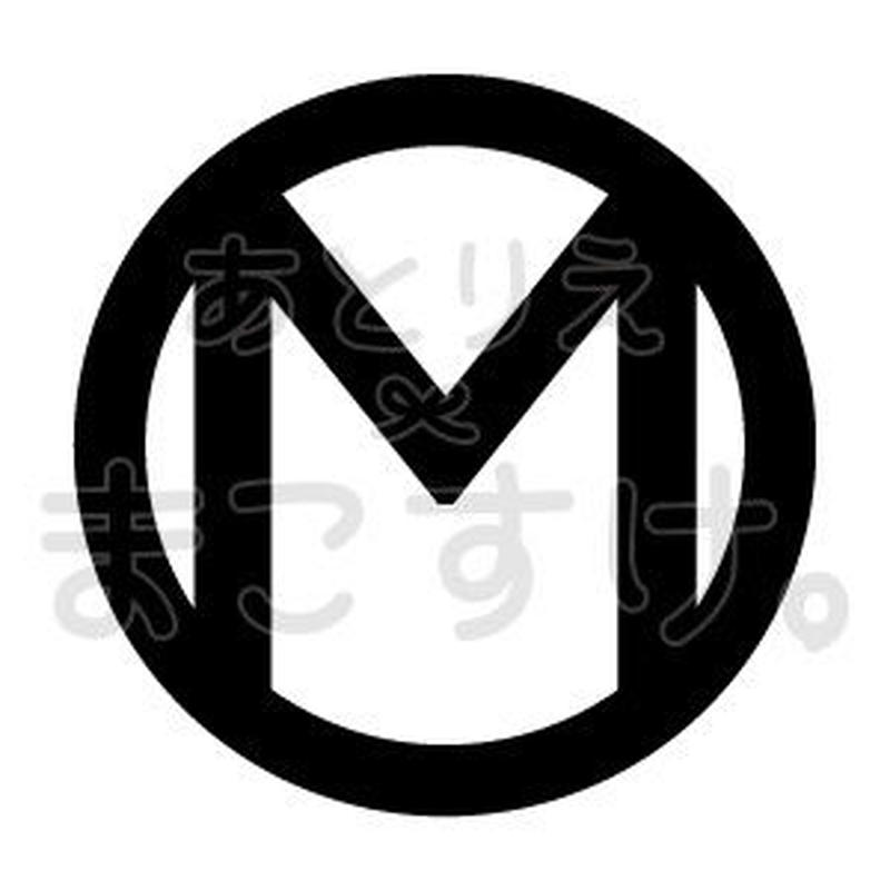 シンプル/白黒/jpg/M