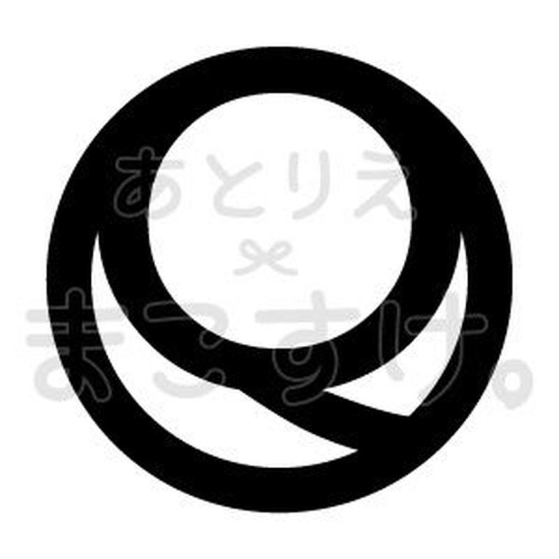 シンプル/白黒/jpg/Q