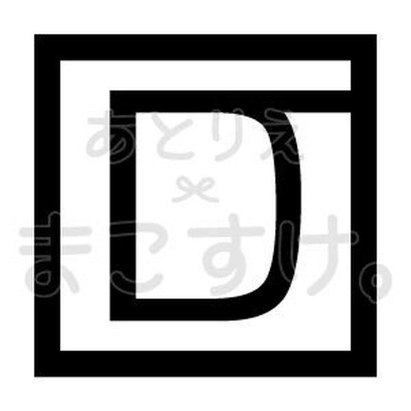 和モダン/白黒/jpg/D