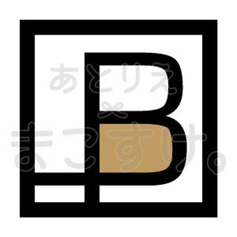和モダン/色付き/jpg/B