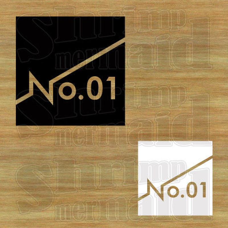 ステッカーシート / No.01~99 / 文字抜き
