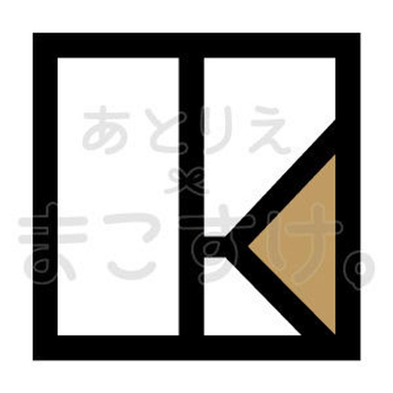 和モダン/色付き/jpg/K