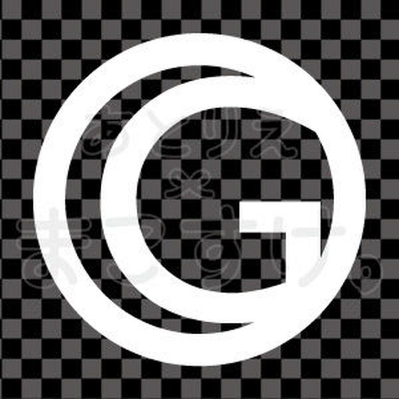 シンプル/白/png/G