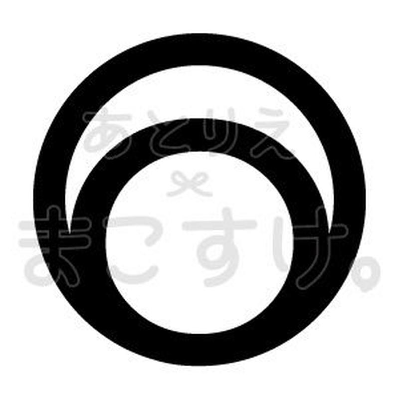 シンプル/白黒/jpg/O