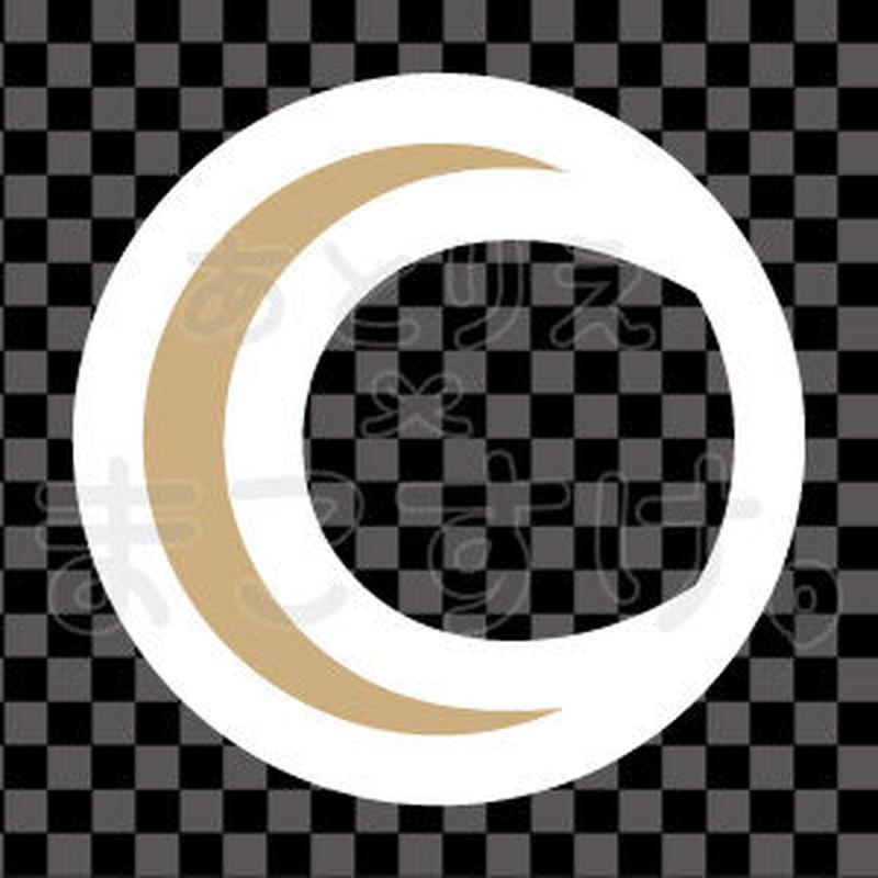 シンプル/色付き白/png/C