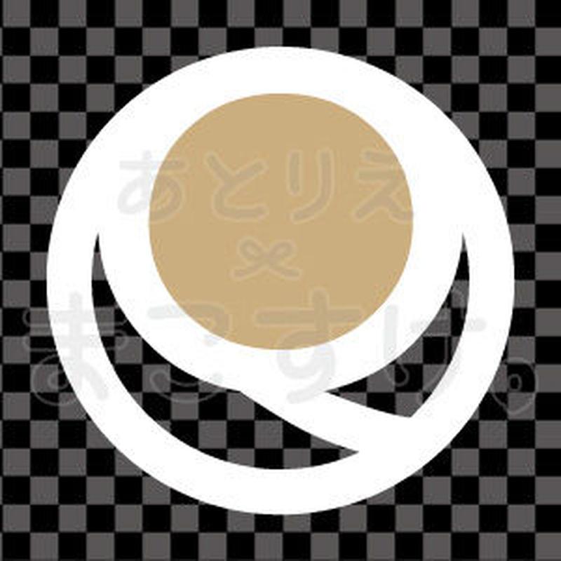 シンプル/色付き白/png/Q