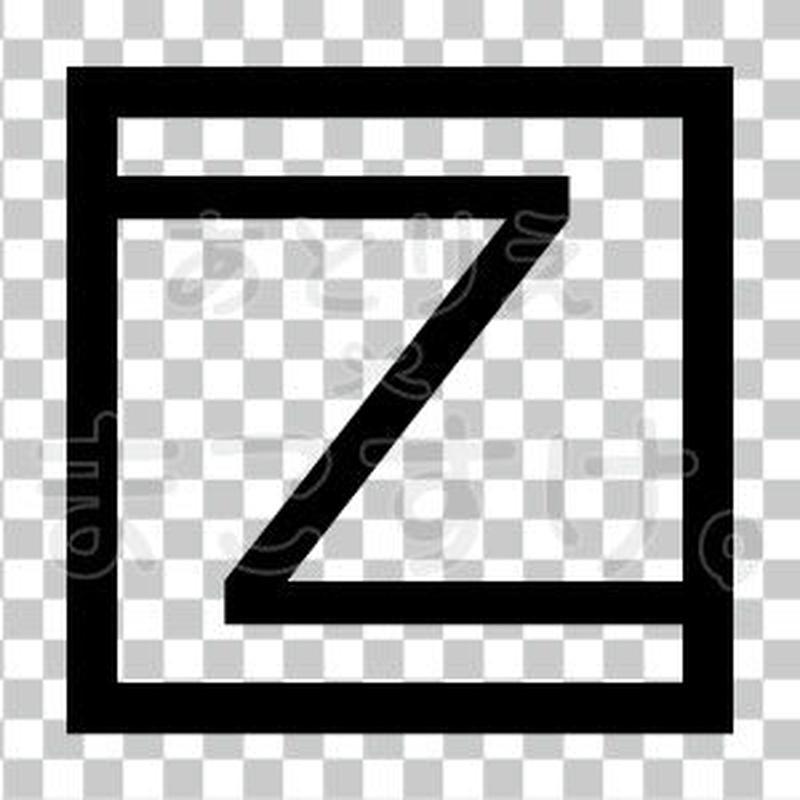 和モダン/黒/png/Z
