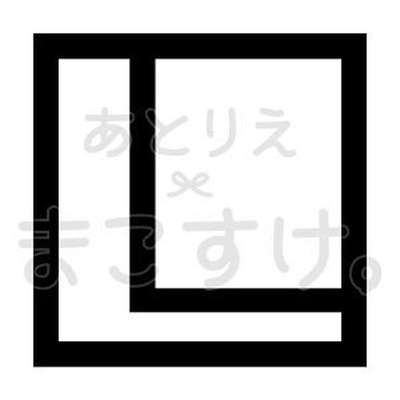 和モダン/白黒/jpg/L