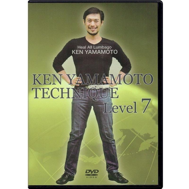 Ken Yamamoto TECHNIQUE LEVEL7