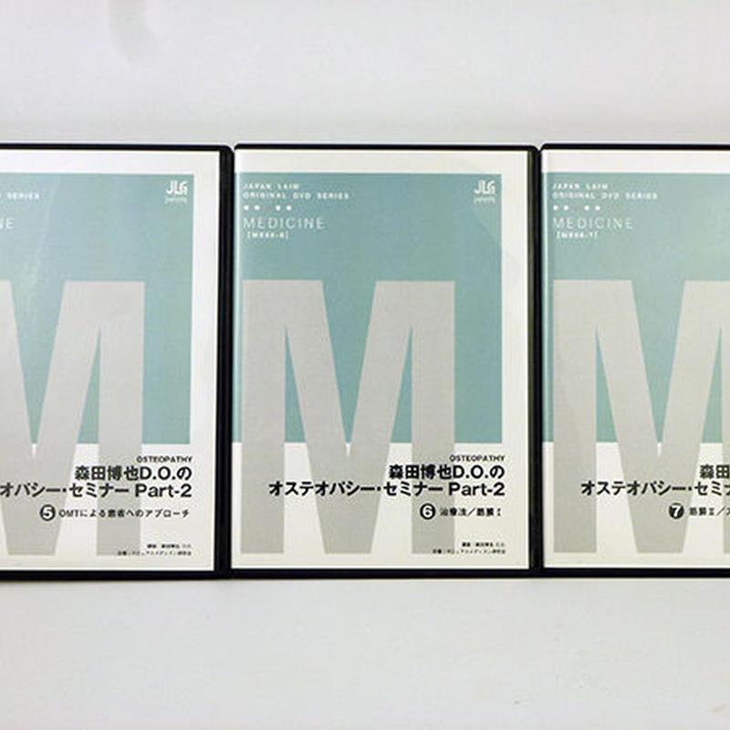 森田博也,D.O.のオステオパシー・セミナー Part2