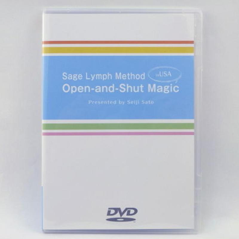 【未開封】さとう式リンパケア Sage Lymph Method Open-and-Shut Magic in USA 佐藤青児