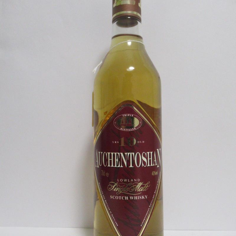 オーヘントッシャン10年 90年代流通品 Auchentoshan 10 Year Old