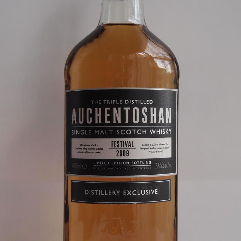オーヘントッシャン ウィスキーフェスティヴァル2009 バーボン樽 限定ボトル