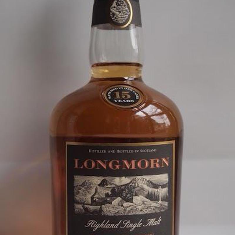 ロングモーン15年 オフィシャルボトル90年代流通品
