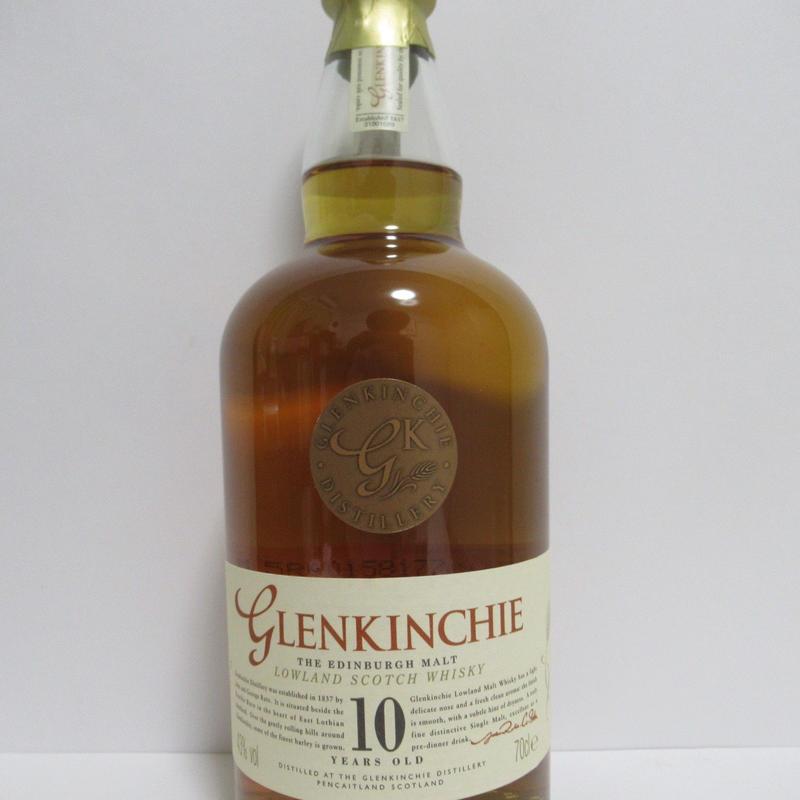 グレンキンチー10年 2000年代流通品 Glenkinchie 10 Year Old 2000s Release 43% 70cl